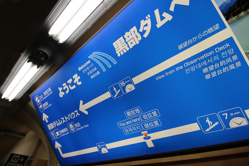 20141025-下ノ廊下-0106.jpg