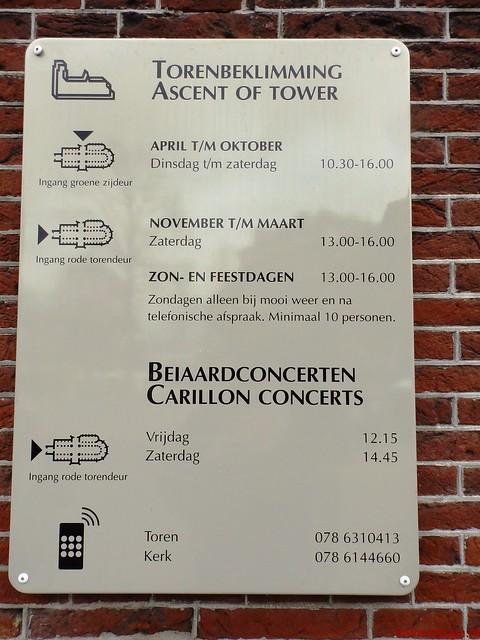 2016-03-23 stads en landtocht  Dordrecht            24.3 Km  (31)