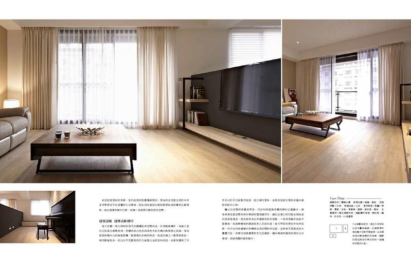 living-design2014-03