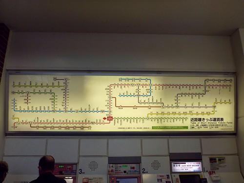 JR Kurume Station | by Kzaral
