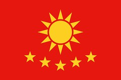 Simplified New Chinese Imperial Flag version 1