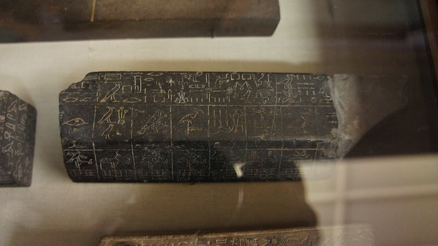 An Ancient Egyptian Cubit rod at the Egyptian Museum of Cairo