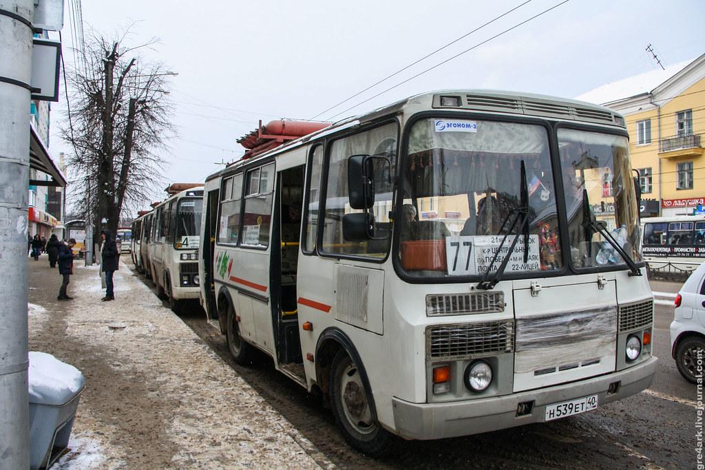 ПАЗ на газе в Калуге
