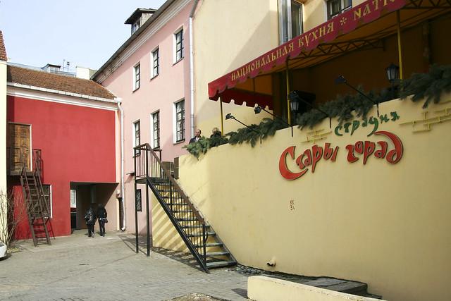 Minsk_Oldtown 1.1, Belarus