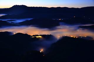 Misty valley #1, Arrasate
