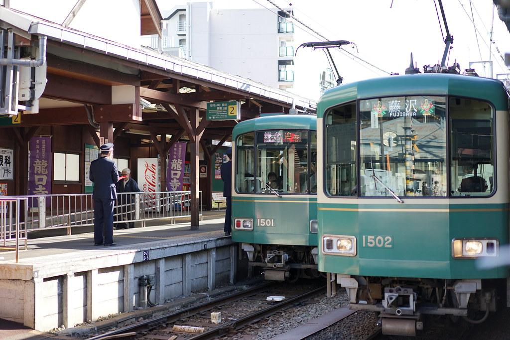 江ノ島駅3