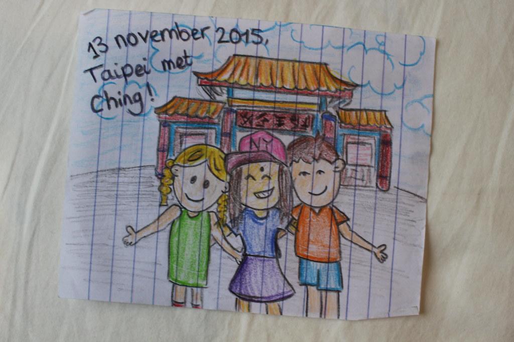 Ching in Taipei