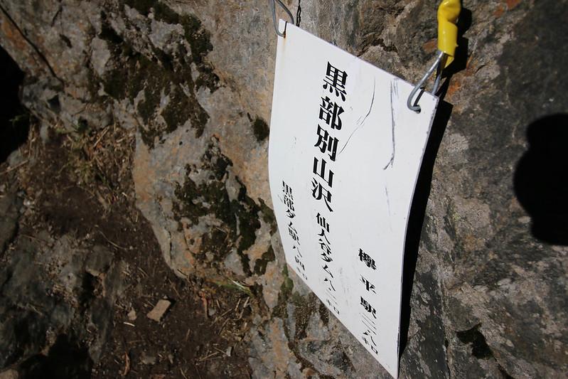 20141025-下ノ廊下-0547.jpg