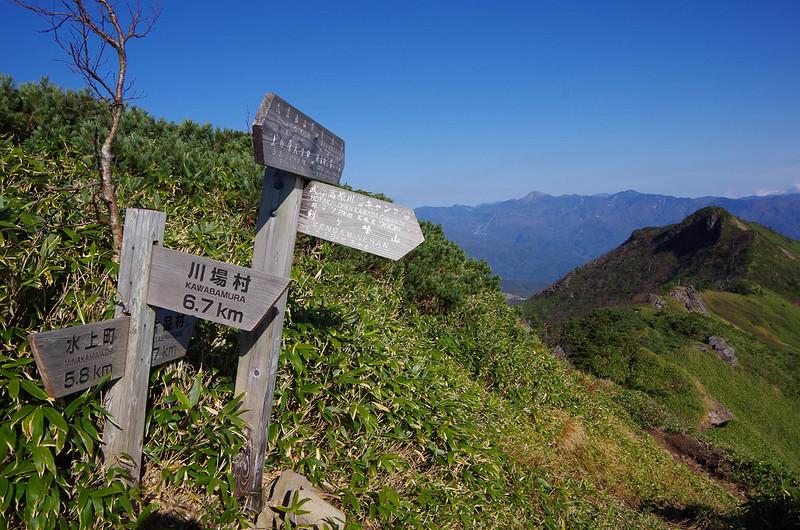 武尊山登山