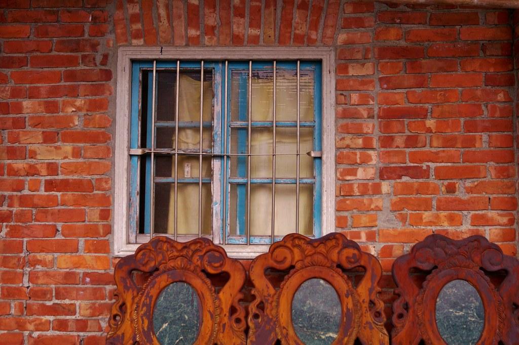 Qingtong - fenêtre