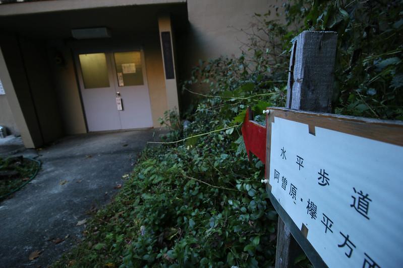 20141025-下ノ廊下-0741.jpg