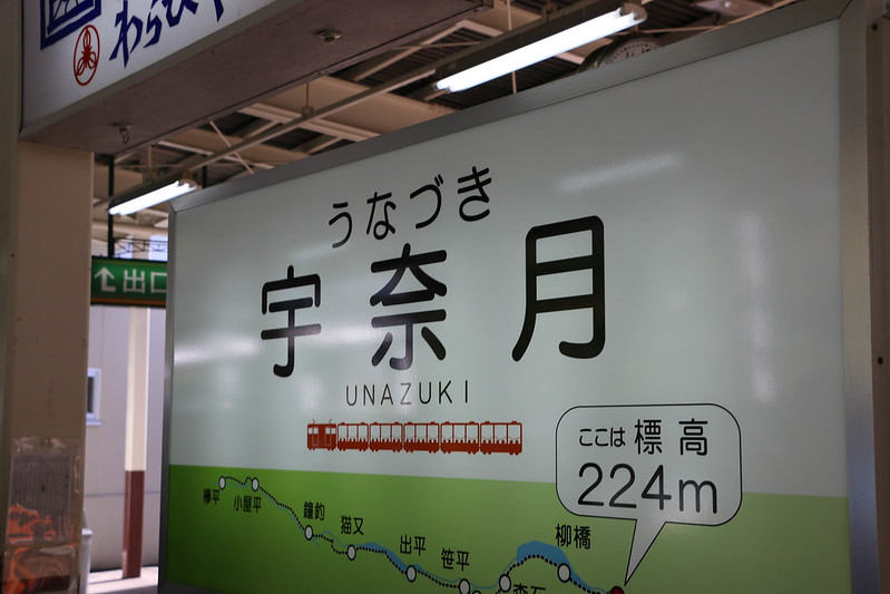 20141026-下ノ廊下-1179.jpg