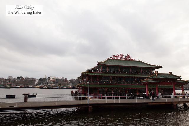 Sea Palace Restaurant