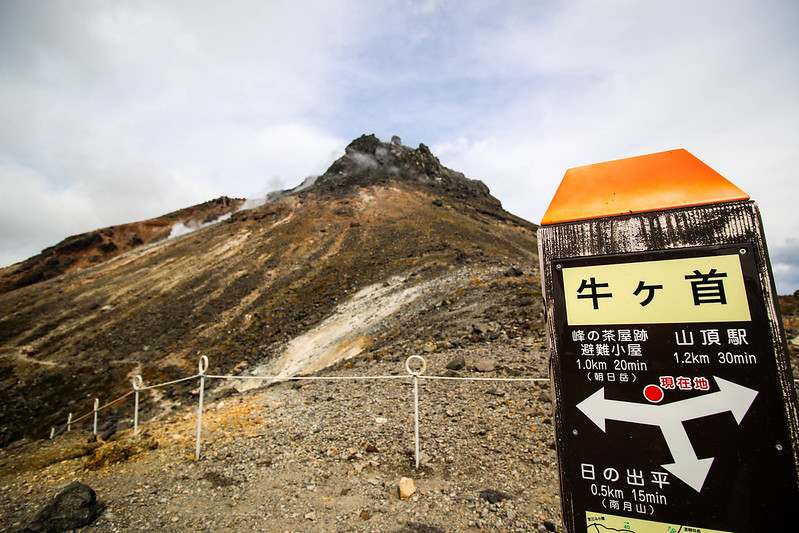 2014-10-04_00392_那須岳.jpg