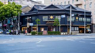LR nagasaki station-6.jpg