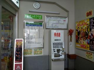 JR Imari Station | by Kzaral