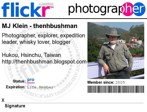 My Flickr ID Badge | by MJ Klein | TheNHBushman.com