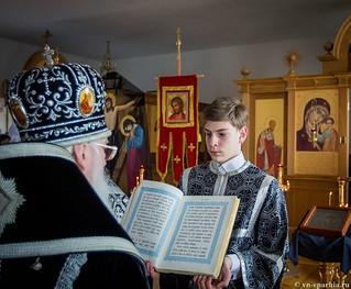 Церковь Александра Невкого 220