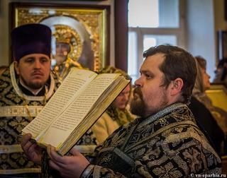 Церковь Дмитрия солунского 205