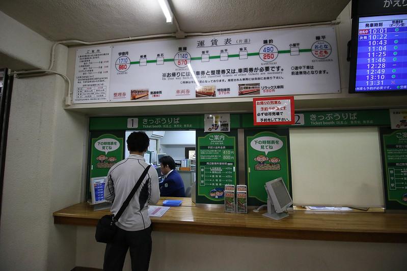 20141026-下ノ廊下-0962.jpg