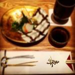 あけ♡おめ Happy♡New♡year #あけおめ#ことよろ#家族ですごす#新年の#ごあいさつ#季布や#和食#HappyNewyear#Japanese#Kaiseki#Japanesefood#おいしい#懐石#やっぱり米ズキ♡