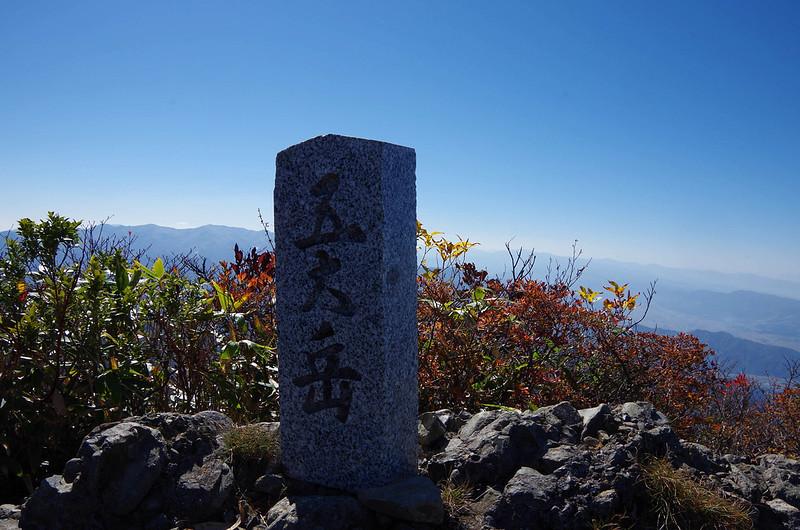 20141019-八海山(saku)-0062.jpg