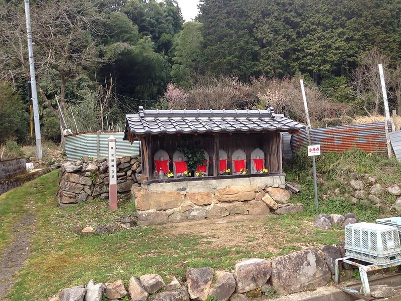 六地蔵様、成相寺に向かって