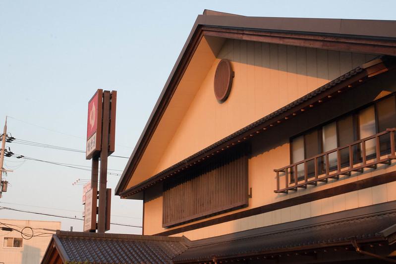 奈良の極楽湯