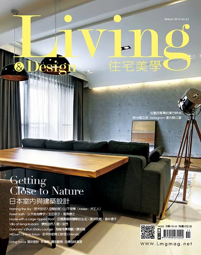 living-design201403-01
