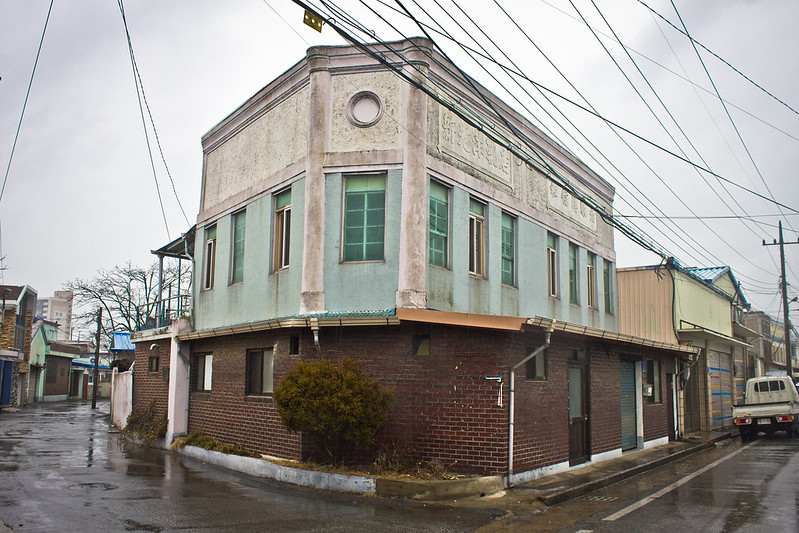 Former Singwang and Hwasin store, Ganggyeong-eup, South Korea