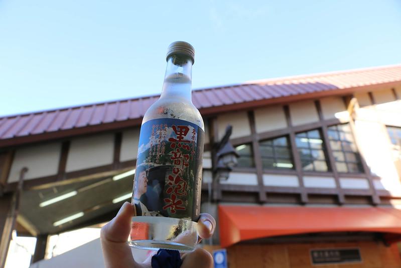 20141026-下ノ廊下-1196.jpg