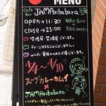 「4/4〜4/10 スープカレーカムイ×JAM Akihabara ・コラボカレー発売!!・JAMでのイートイン可♡・コラボカレーのレシート提示でラミカGET・チャイ・ラッシーサモサねJAMでご用意♡・カムイの制服をJAMにて着用♡」JAM AKIHABARA