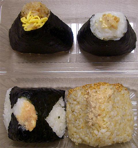 onigiri(rice ball)01