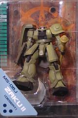 ザクII 砂漠戦仕様(MS-06J ZAKU II[DESERT])