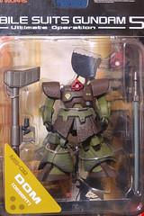 ドム 砂漠戦仕様(MS-09 DOM[DESERT])