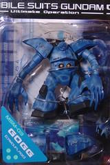 ゴッグ 水中迷彩(MSM-03 GOGG[CAMOUFLAGE])