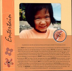 E is for Entertain – A Scrapbook Layout
