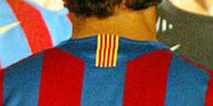 Nueva equipación Barcelona