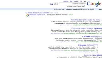 arabgoogle