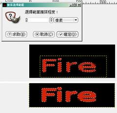 fire0001