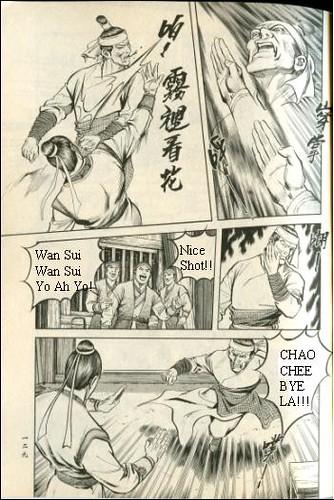 xiaoaujianghu17