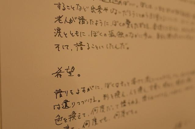 伊藤公一 Koichi Ito