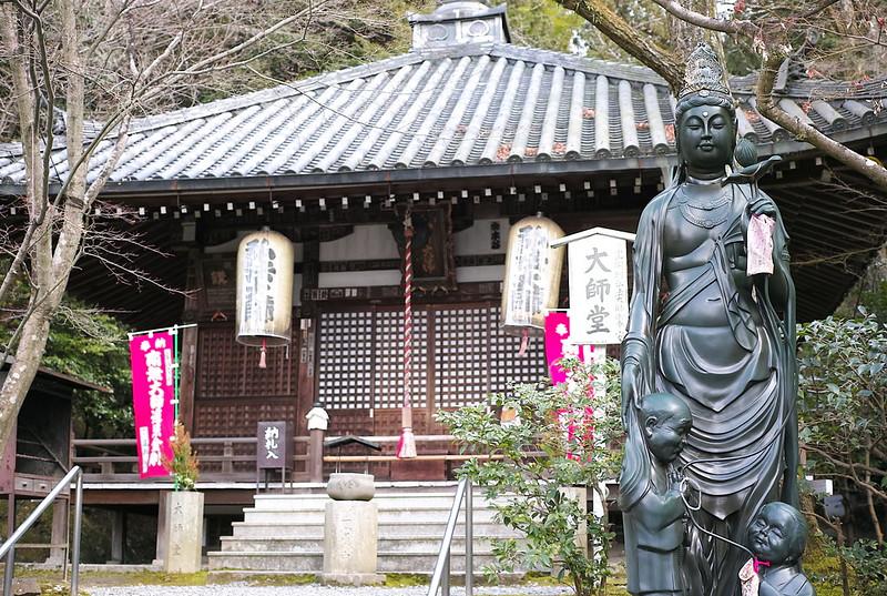 今熊野観音寺、大師堂