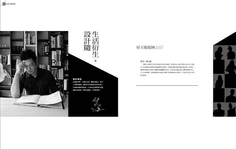 living-design2014-01