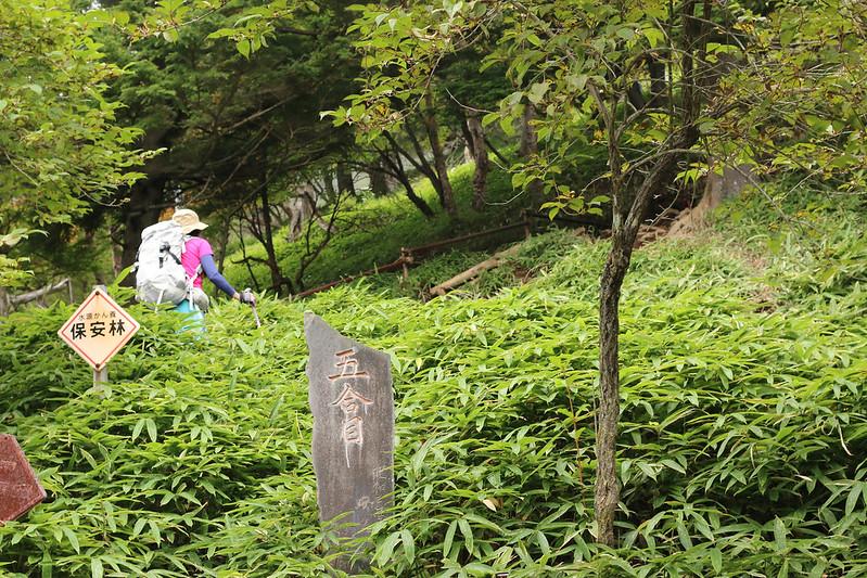 2014-09-14_00128_男体山.jpg