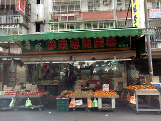 Fruit shop outside Songjiang market, Taipei | by Cedric Sam