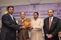 Receiving Educational Excellence Award