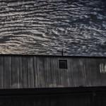 metal & sky