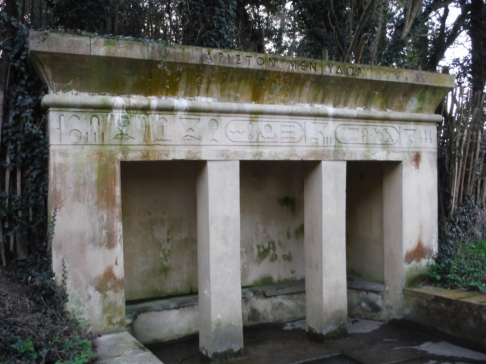 Egyptian Well, Hartwell SWC Walk 193 Haddenham to Aylesbury (via Gibraltar and Ford)