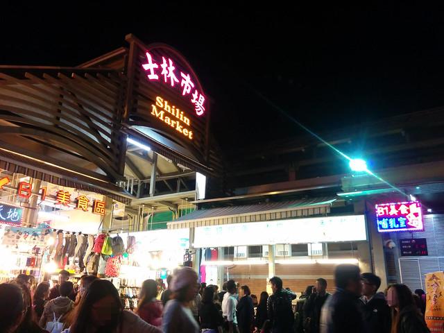 台北夜市 士林夜市